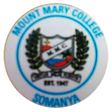 Mount Mary College of Education Admission Requirements