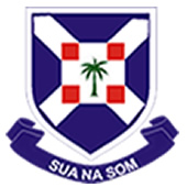 Agogo Presbyterian College of Education Contact Address