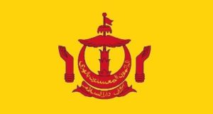 Government of Brunei Darussalam Scholarships
