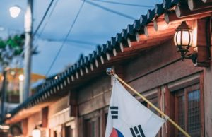 How- To -Obtain- Student- Loans- In -South- Korea -A -An -International -Student